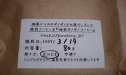 2009_0321_201712aa