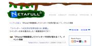 20091110_0202